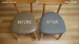 단돈 2만원에 식탁 의자 가죽 셀프 리폼