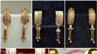 Gold Earrings Designs | Gold Studs Gold Tops Photos | Gold Earring Designs Images