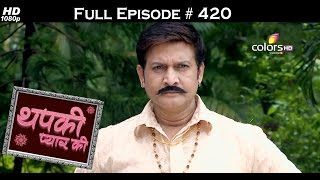 Thapki Pyar Ki - 31st August 2016 - थपकी प्यार की - Full Episode HD