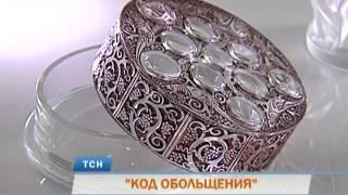 В Перми покажут шедевры всемирно известного ювелира Рене Лалика
