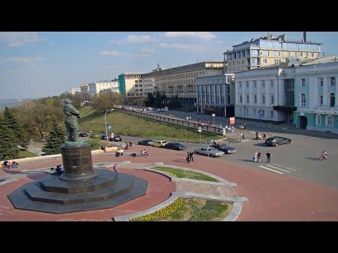 Город Ярославль климат, экология, районы, экономика