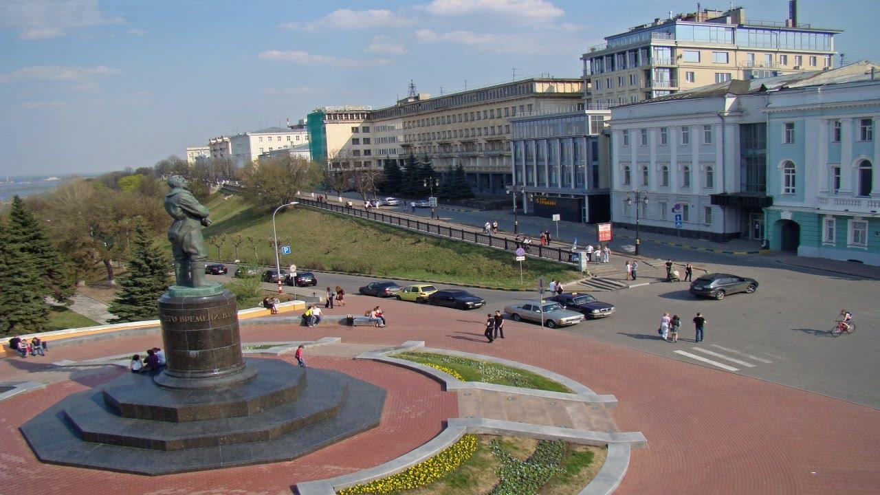Нижний Новгород. Фото города - YouTube