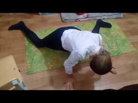 Челендж гимнастика