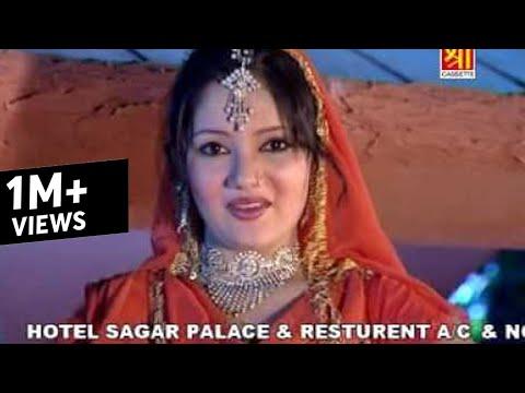 Khwaja Teri Nagari Hai Suhani | Didar E Khwaja | Anuja,Radha,Satya adhikari | Islamic Song 2016