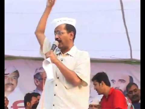Arvind Speech @  Farrukhabad. (1st Nov 2012)