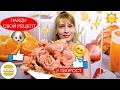 Хворост вкусный хрустящий - как приготовить хворост рецепт выпечки печенья просто и быстро