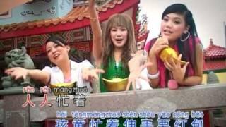 华华群星高歌欢唱迎接2011新年