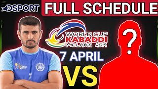 Full Schedule of 2019 Melaka Kabaddi World Cup || Live on Discovery Sports !