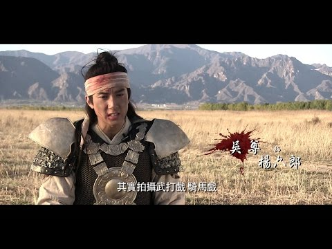 Best Kungfu Action Movies 2016 New Chinese...
