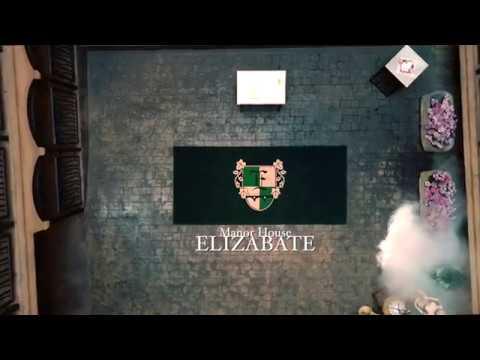マナーハウス エリザベート MOVIE 1