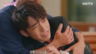 《大叔的愛》田田捲入離婚談判修羅場 - EP05精彩片段|KKTV 線上看