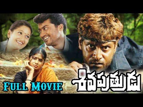 Siva Putrudu Telugu Full Length Movie || Vikram, Surya, Sangeetha & Laila