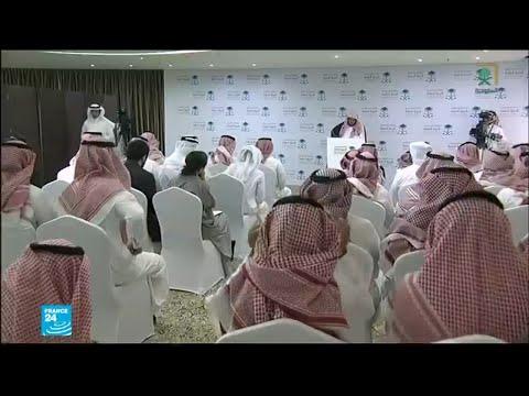 ترحيب أمريكي بنتائج التحقيق السعودي في مقتل خاشقجي