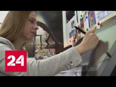 """""""Я - профессионал"""": самые востребованные профессии среди молодежи - Россия 24"""