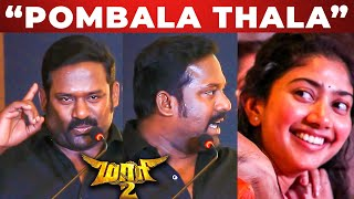 Robo Shankar Comedy Speech at Maari 2 Press Meet