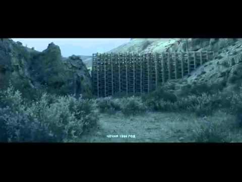 Верадарц (трейлер) 2015