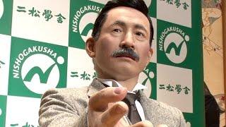 夏目漱石の没後100年にあたる今年、二松学舎大学などが「漱石アンド...
