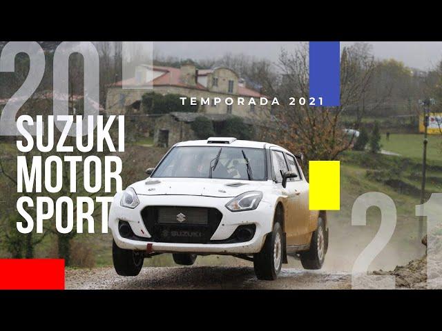 Suzuki 2021 | Capítulo 1 |