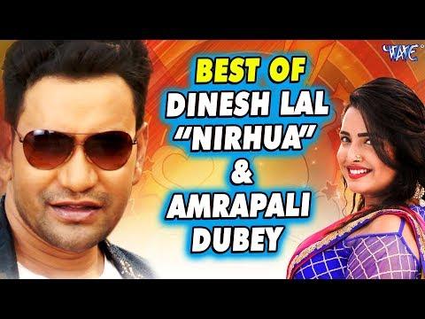 #टॉप 10 #सुपरहिट गाना 2018 || Dinesh Lal Nirahua, Aamrapali Dubey || Superhit Bhojpuri Songs 2018