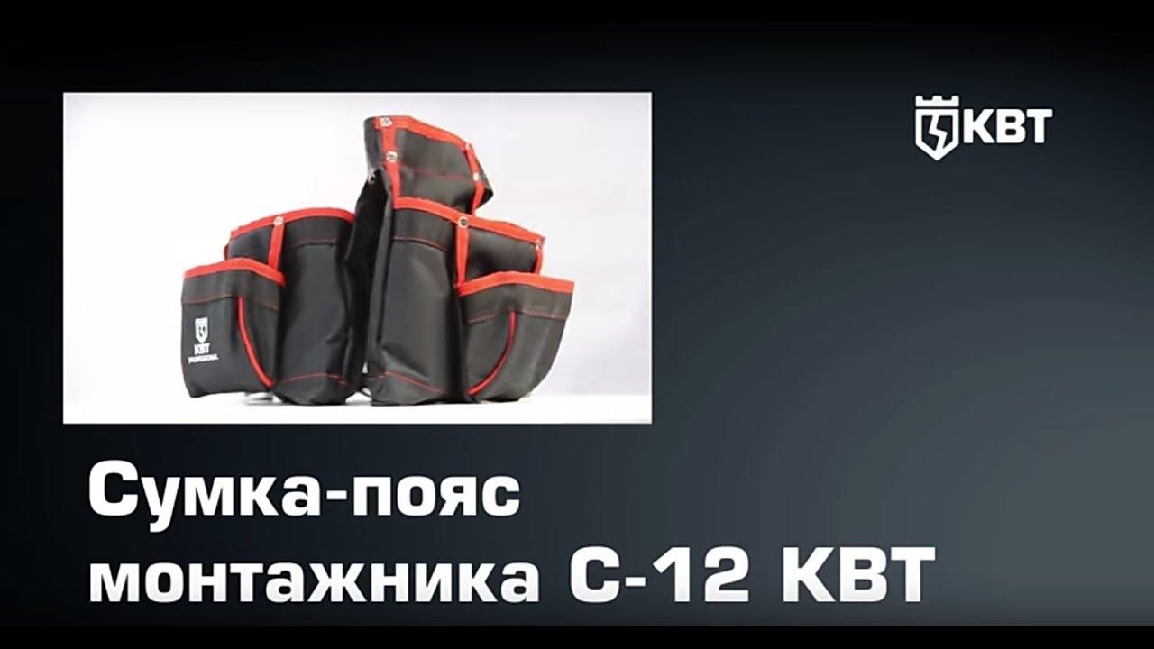 9 окт 2015. Монтажный пояс matrix. Покупал тут ; все инструменты http://www. Vseinstrumenti. Ru.