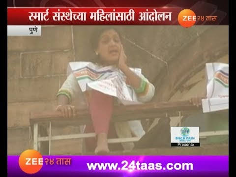 Pune | MNS | Former Corporator Sholay Style Protest