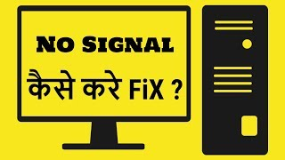 No signal in Monitor, How to fix ?, Best Trick, all in hindi, Live