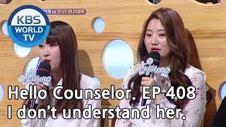 My daughters have bloody fights every night. [Hello Counselor/ENG, THA/2019.04.15]