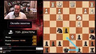 Как обыграть Гроссмейстера в 18 ходов Чёрными?