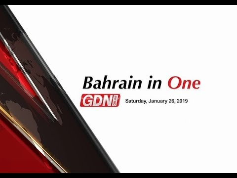 Bahrain In One, January 26, 2019
