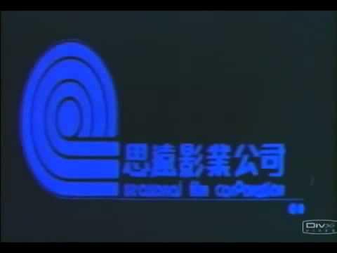 Download Seasonal Film Corporation (1979)