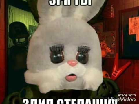 Кенди и, фнаф :3 ВКонтакте