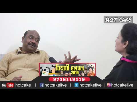 Siyasi Halchal 2019 Episode 19 | Sarfaraz Alam | Member of Parliament Araria