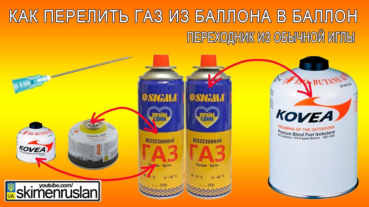 Кислород жидкий и газообразный, медицинский, пищевой, лазерный и технический от производителя криоген по доступным ценам!