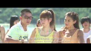 Beach Spike ( 2011 ) ENG SUB Trailer