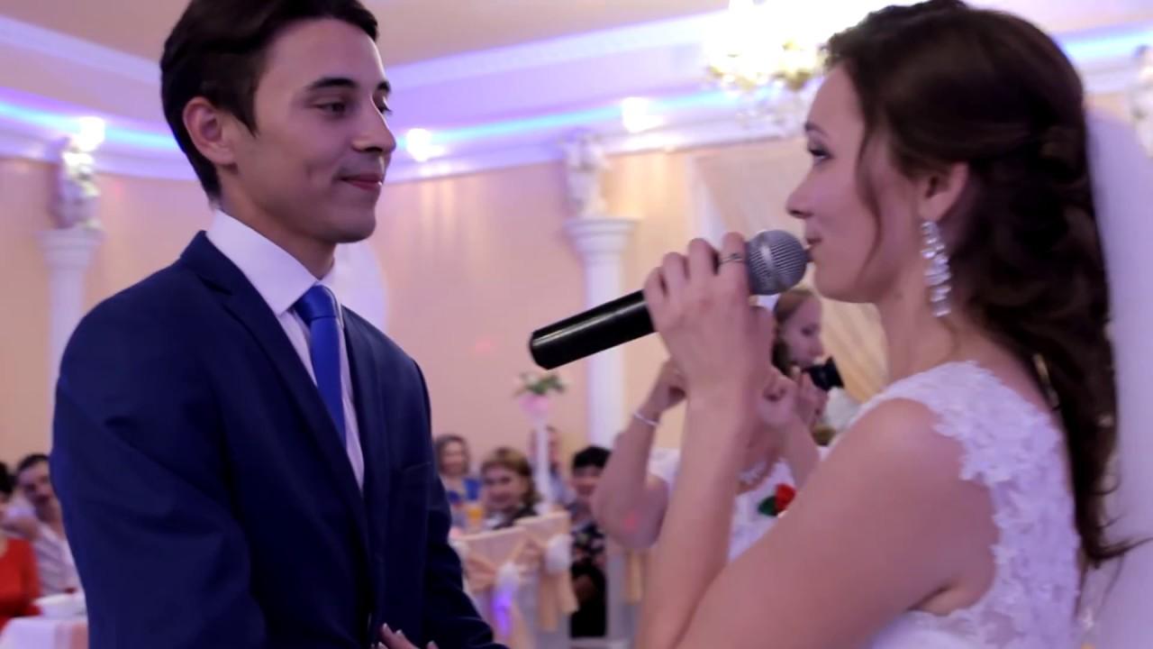 песня знакомства на свадьбе