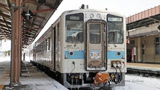 【キハ54】 釧網本線 「流氷物語」号 網走駅発車 / JR北海道