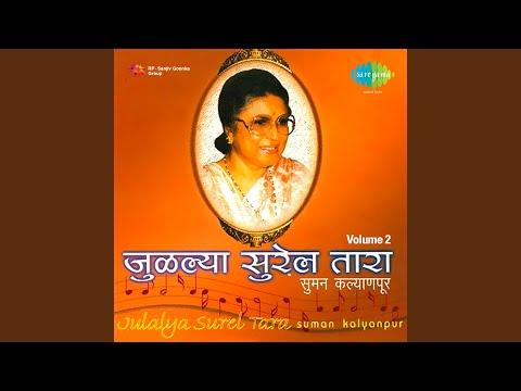 Preet Sagari Tujhya Smrutiche