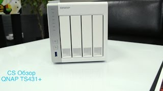 nAS сервер QNAP TS-431X-8G