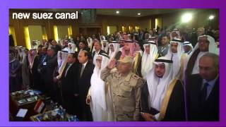 The visit of Sheikh Saleh Kamel, the new Suez Canal November 22, 2014