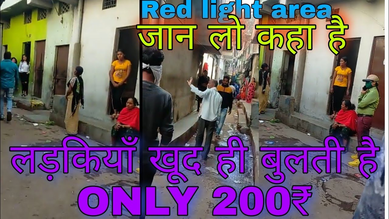 Download Gangapur red light area only 200₹ ,hot and sexy girl ,200₹ full masti