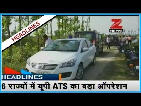 U.P. ATS quick action arrest 3 suspected ISIS terrorists from Mumbai, Jalandhar and Bijnor