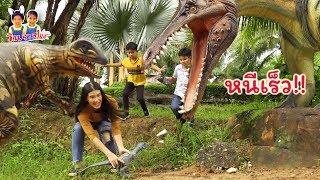 Dinosaurs ช่วยไดโนเสาร์ตัวน้อย 🦖🦕 ย้อนเวลาด้วยถุงมือธานอส เจอคนป่าเอาตัวรอดให้ได้ - วินริว สไมล์