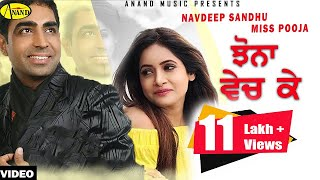 Navdeep Sandhu l Miss Pooja | Jhona Vech Ke  | New Punjabi Song 2020 l Latest Punjabi Songs 2020