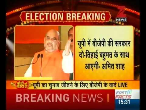 BJP's manifesto for U.P assembly election