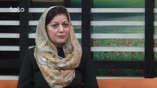بامداد خوش - سخن زن - صحبت های لیلا علی (مشاور مجلس سنا) در مورد برنامه های حمایت از زنان