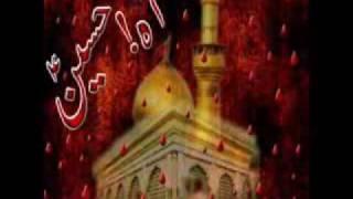 ae sham e ghariban 1429 (2008) Nawha - Mesum Abbas