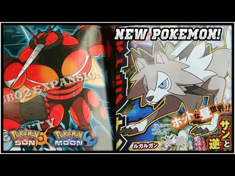 new pokemon rockruff evolution more ultra beasts pokemon sun and
