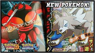 NEW POKEMON! ROCKRUFF EVOLUTION & MORE ULTRA BEASTS! POKEMON SUN AND MOON