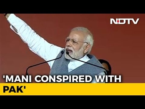 PM Modi alleges 'Pakistan Meddling' in Gujarat Elections