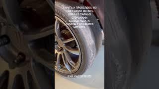 3 этап RDS GP 2021. Аркадий Цареградцев  Nstagram Stories от 2.07.21